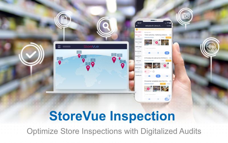Advantech StoreVue Inspection