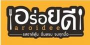 Aroidee Thai Street Foods