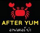 After Yum อาฟเตอร์ ยำ